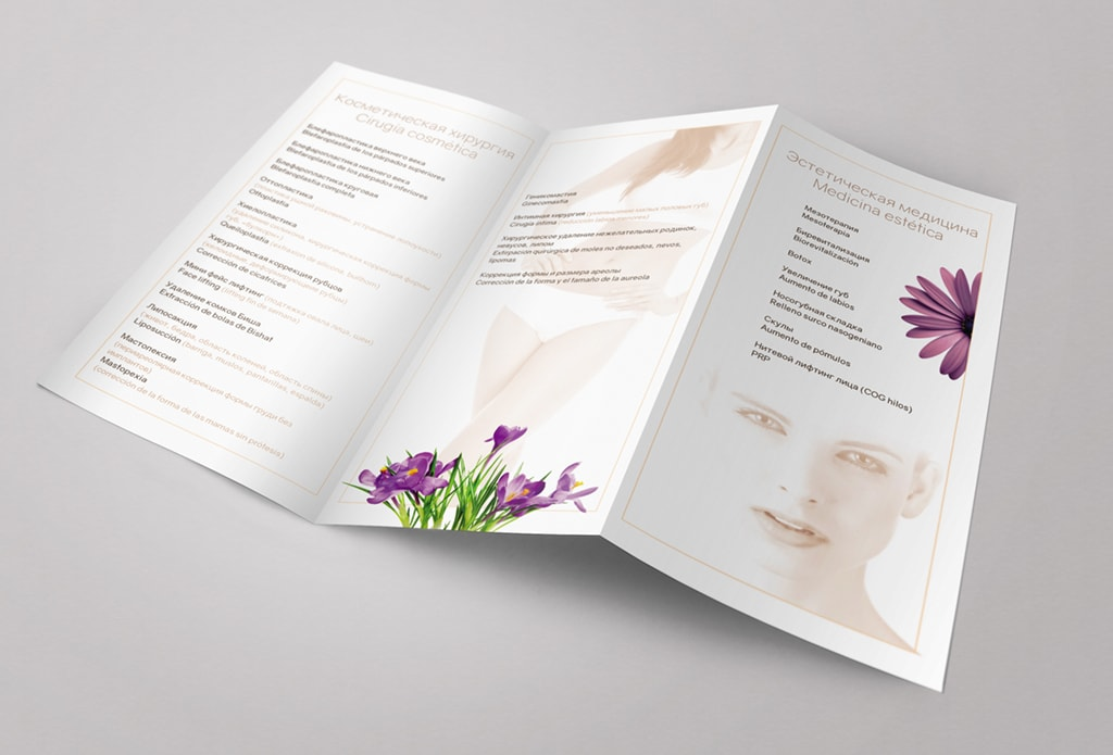 Trifold cosmetic surgery